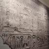 Momies - Égypte - Egypt- mummy - Culture - art - musée des beaux arts de Montréal - MBAM